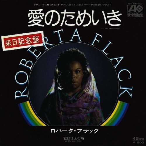 Roberta Flack 003