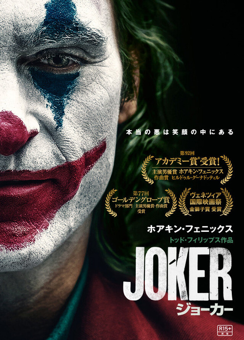 Joker003