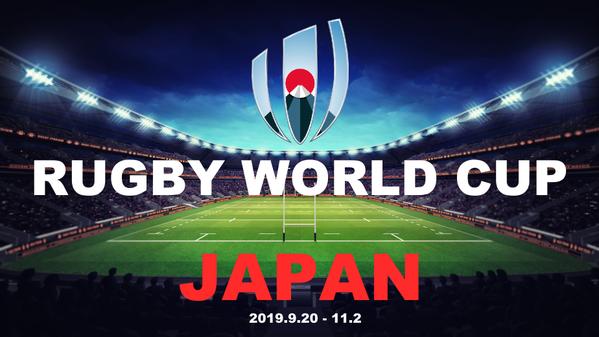 rugbyworldcup003