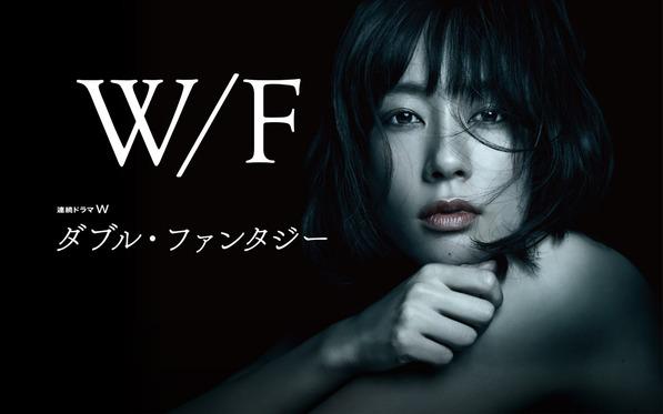pic_wf_l