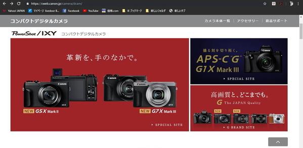 Canon 3002