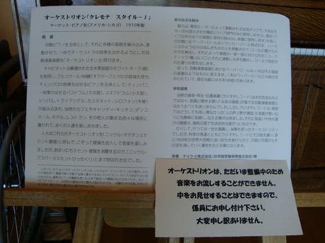 DSC01157