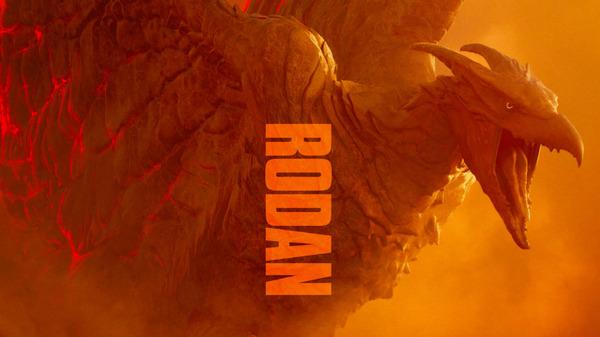rodan-poster-1