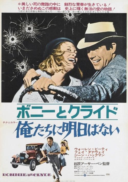 Bonnie&Clyde 001
