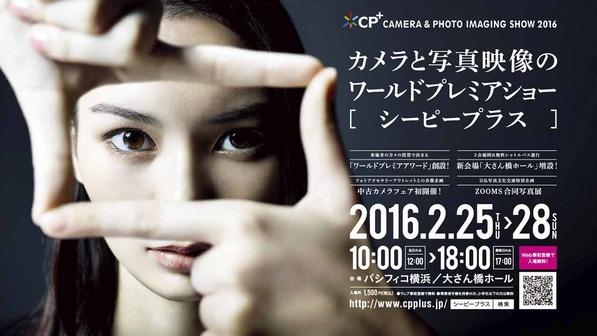 cp2016_kv_b-somesenaoto