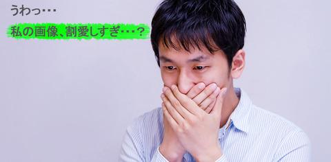 uwawatashino-thumb-815x400-4755