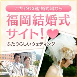 fukukon_bn01