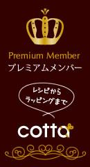 premium01