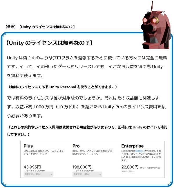 Unity_Text_Blog_131