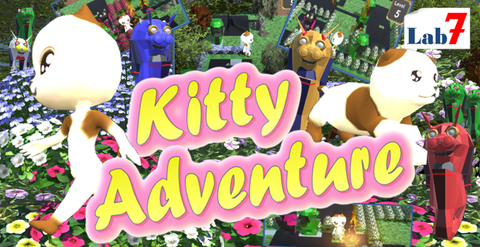 Kitty_Ad_Banner_02