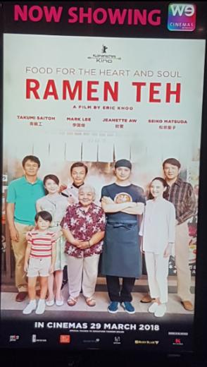 Ramen Teh_01