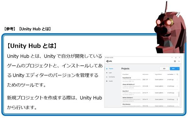 Unity_Text_Blog_122