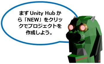 Unity_Text_Blog_149