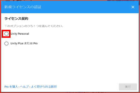 Unity Class Install_13