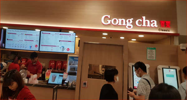 GONG CHA_04