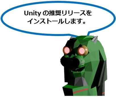 Unity_Text_Blog_134