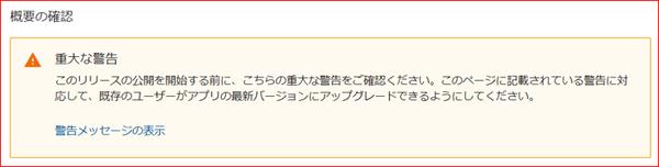 Unity_Error_34