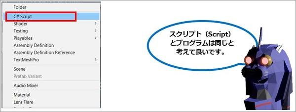 Unity_Text_Blog_172