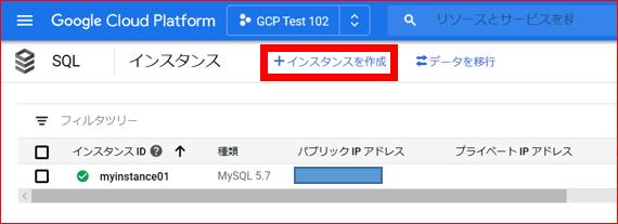 GCP_46