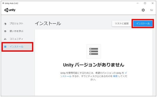Unity_Text_Blog_132
