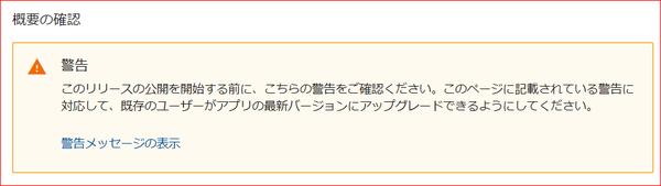 APK最適化_02