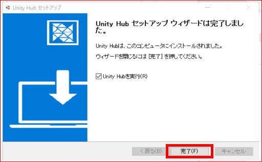 Unity Class Install_07