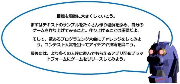 Unity_Text_Blog_032