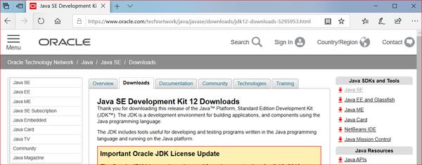JDKインストール_03-1