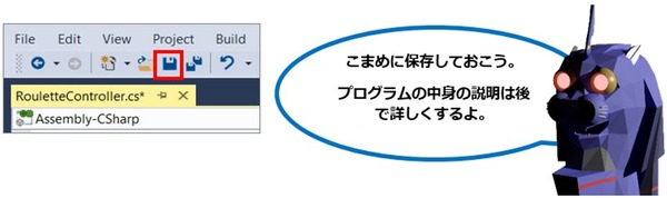 Unity_Text_Blog_179