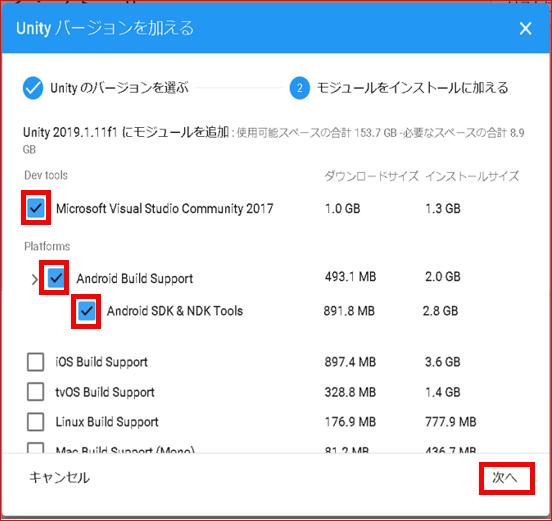 Unity Class Install_17