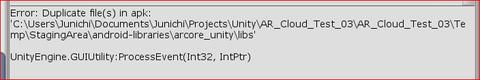 ARCore_Unity2018_07