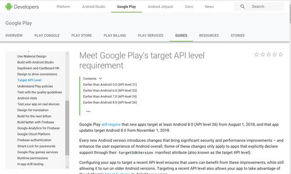 GooglePlay_API_1