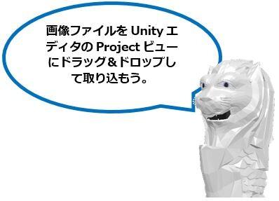 Unity_Text_Blog_155