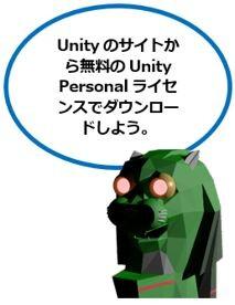 Unity_Text_Blog_114