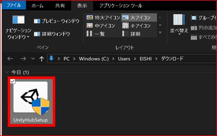 Unity Class Install_04