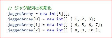 Unity Basic_040