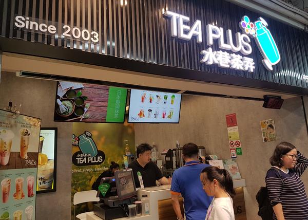 TEA PLUS_04