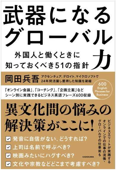 Book_021