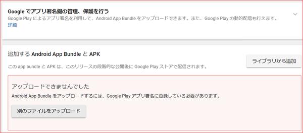 APK最適化_07