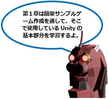 Unity_Text_Blog_069