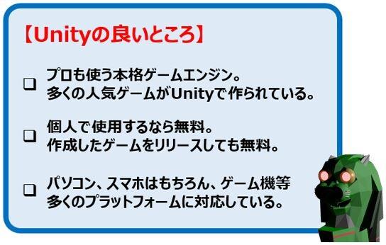 Unity_Text_Blog_027