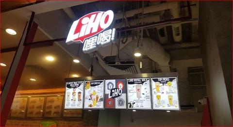 LiHo_01