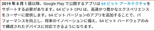 Unity 64bit_02