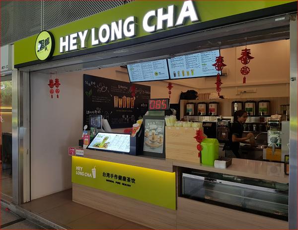 HeyLongCha_02