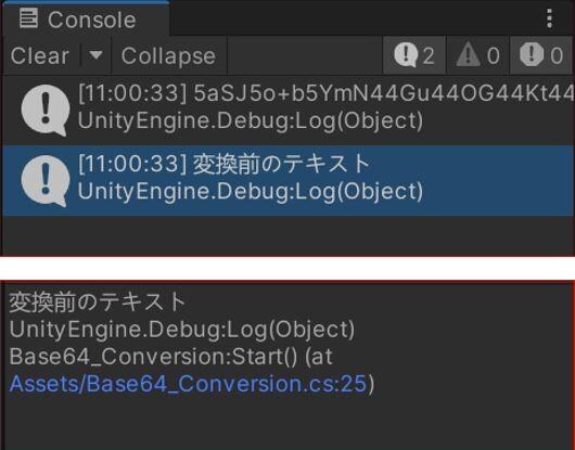 Unity Basic_082