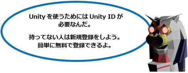 Unity_Text_Blog_125