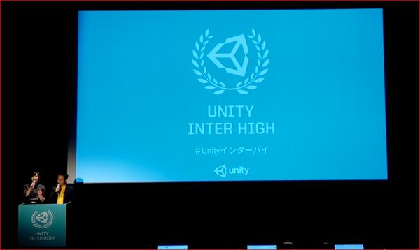 Unity Event_01