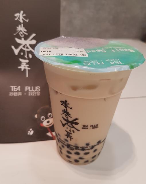 TEA PLUS_03