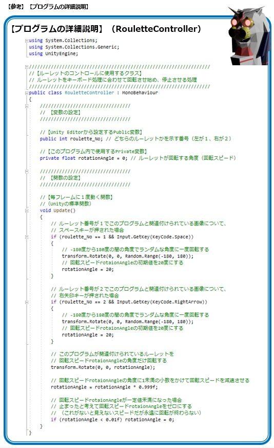 Unity_Text_Blog_205