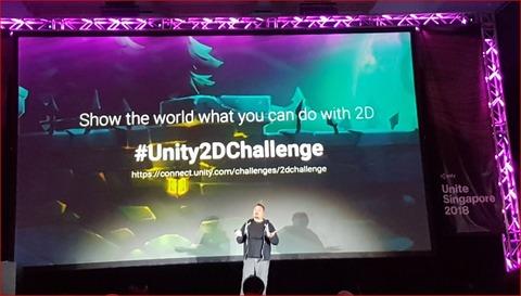 UniteSG_07